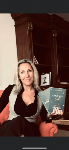arabic book the four mindsets